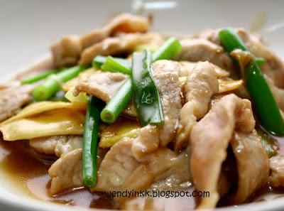 Stir Fried Pork ginger